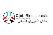 el-club-sirio-libanés-de-bs-as-2